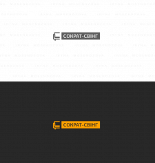 logo | Сократ-Свинг