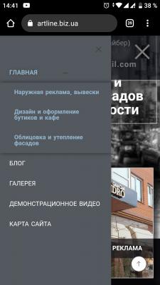 Создание сайта визитки на ВордПресс