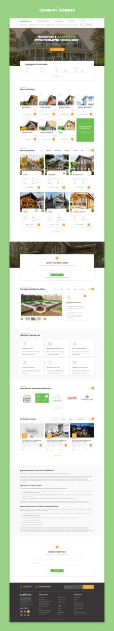 Buildhouse | Company Website