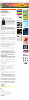 Имиджевая статья про фриланс в журнал, 15к тираж
