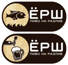 Логотип для пивной сети магазинов