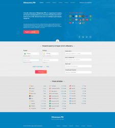 Дизайн Сайта для обменника Валюты