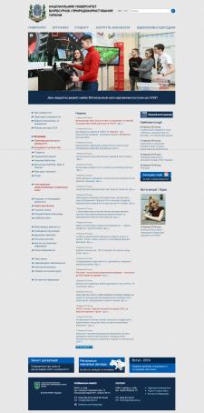 Написание сайта для университета на yii2