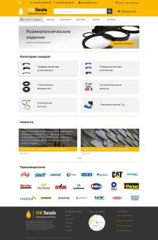 Дизайн интернет-магазина oilseals.com.ua