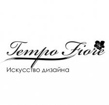 Tempo Fiore искусство дизайна