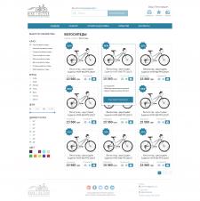 Online Bike Shop BIKE·ACTIVE -  PRODUCT LIST
