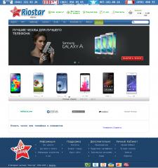 "Интернет-магазин ""Riostar"""