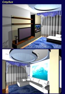 Визуализация однокомнатной квартиры в 3D Max