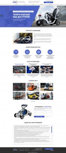 """Главная страница для """"DreamCar"""""""