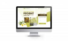 Landing page презентації крема