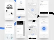 Мобильное приложение Такси Лимузин (UBER Like)