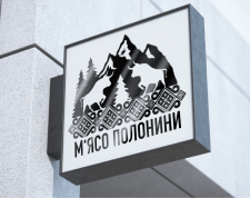 Логотип торгової марки м'ясних продуктів