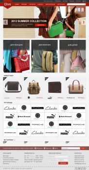 Редизайн интернет магазина сумок QBAG