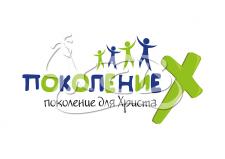 Логотип для служения детям Христианской церкви