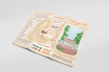 Красочный буклет с игрой для больницы Гамма+