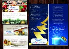 Дизайн открытки