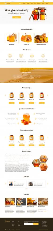 Сайт магазина по продаже меда