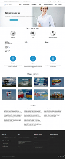 Сайт - Визы и трудоустройство зарубежом. Киев