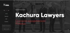Сайт по предоставлению Юридических Услуг