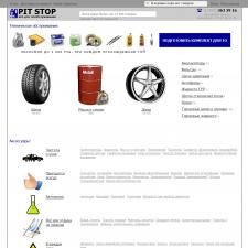 Интернет-магазин Pitstop