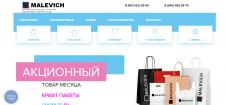 Перевод сайта с русского на украинский язык