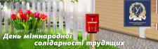 Баннеры для университета Каразина
