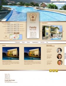 Продажа зарубежной недвижимости