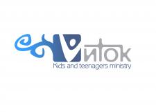Логотип Служения детей и подростков