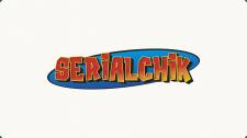 Логотип для детского сериала