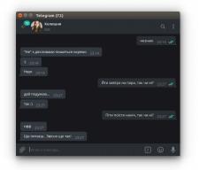 Телеграм бот Колишня