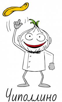 Лого Пиццерии