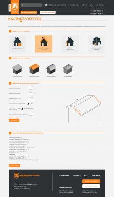 Разработка калькулятора для сайта ikrov.com