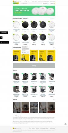 Дизайн сайта по сравнению техники