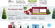 Street Trees - сайт компании по продаже украшений
