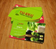 Визитка для интернет магазина тайской косметики