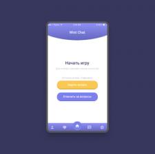 Wint chat UX UI app