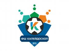 """Логотип футбольной школы """"Калейдоскоп"""""""