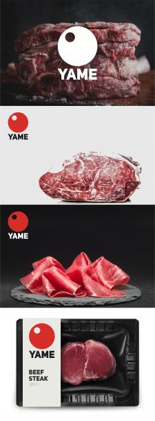 """Логотип """"YAME"""""""