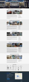 Московская рекламно-ремонтная компания
