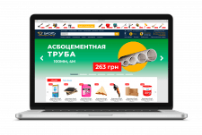 Дизайн гл. стр. интернет-магазина строй-материалов