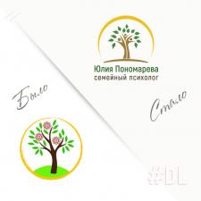 Ребрендинг логотипа для психолога