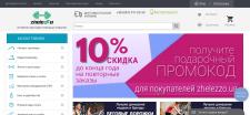 Сбилась генерация SiteMap. OpenCart