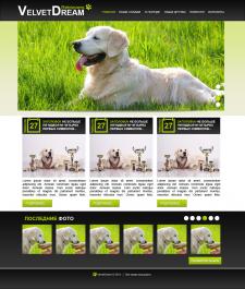 Дизайн сайта для клуба собак породы velvetdream