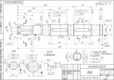 Курсовой проект Детали машин 2