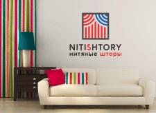 Niti Shtory Online Store Logo Design