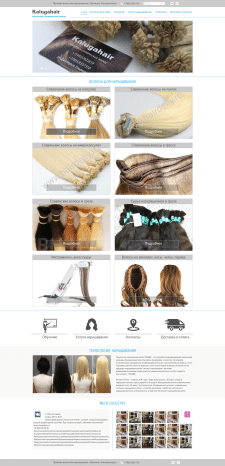 ИМ славянских волос