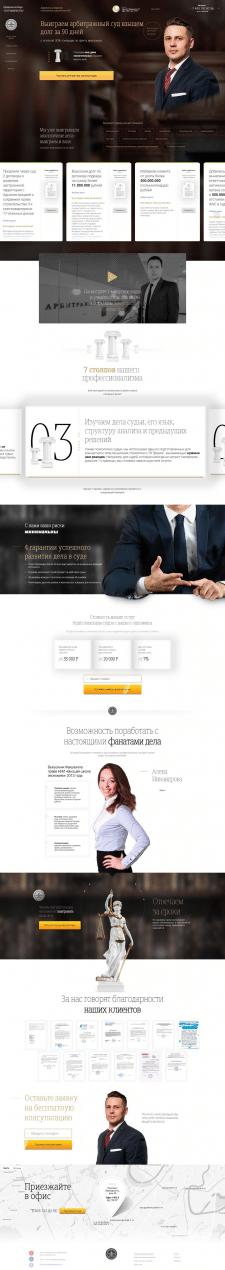 арбитражный.суд-москва.рф