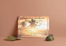 Дизайн подарочного сертикифката