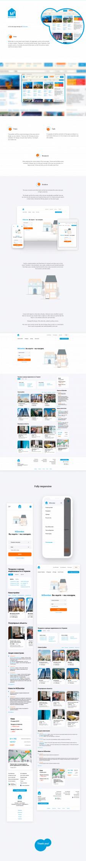 Редизайн для агрегатора недвижимости