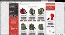 Наполнение сайта товарами: охота, рыбалка туризм